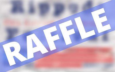 2017 RIPPED FESTIVAL RAFFLE
